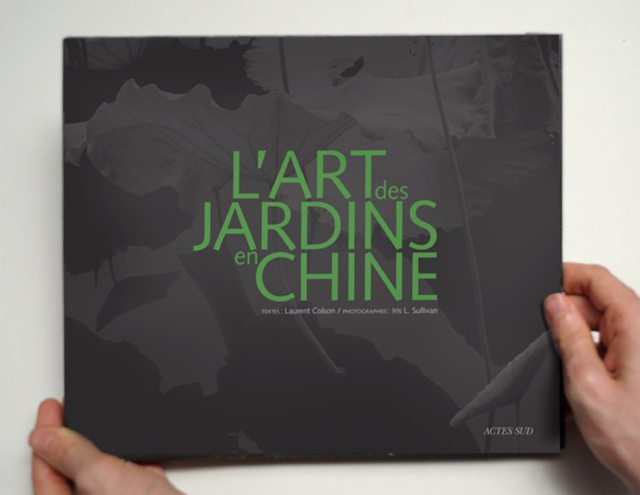 L'art des jardins en Chine 1 - Frank Abbasse-Chevalier - Graphiste multimédia